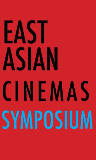 East Asian Cinemas Symposium