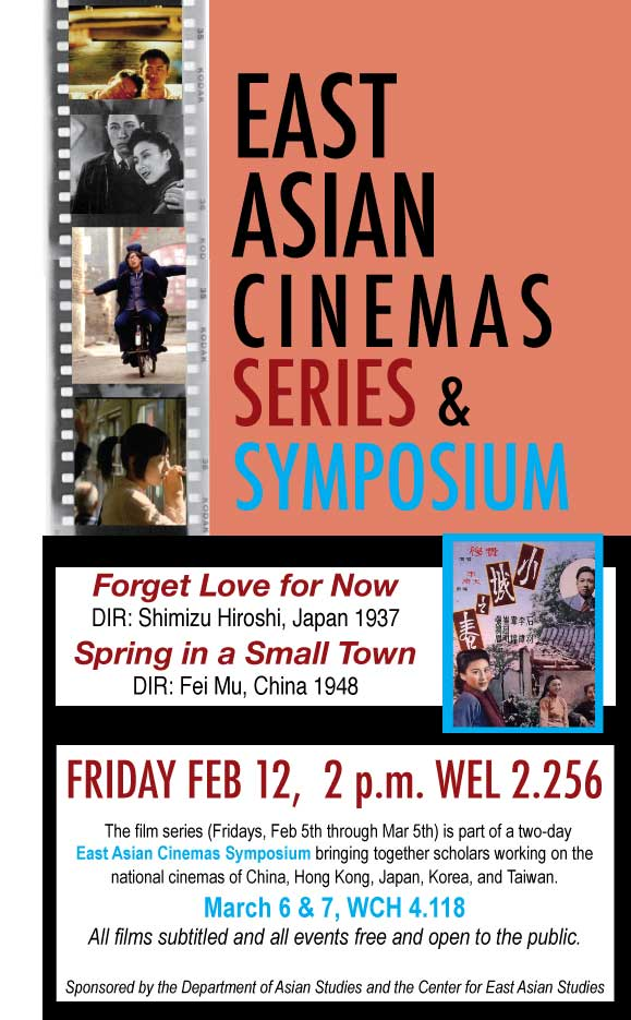 East Asian Cinemas Symposium & Series: Double Feature: