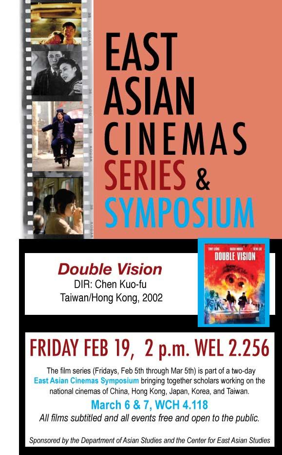 East Asian Cinemas Symposium & Series: