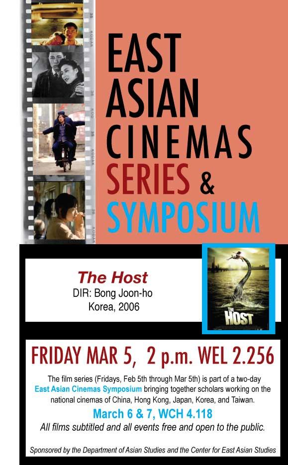 East Asian Cinemas Symposium & Series: