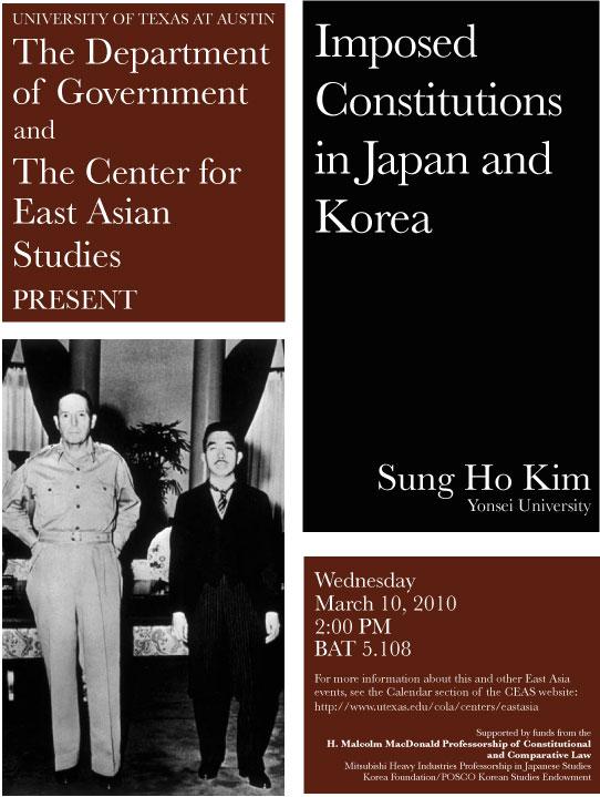 Korea Seminar: Sung Ho Kim