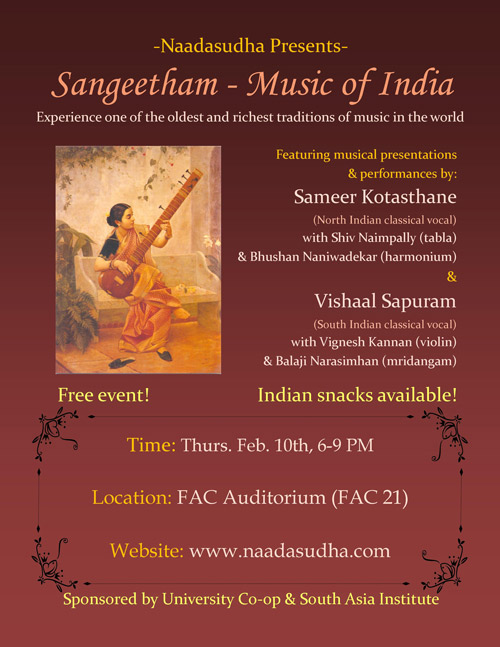 Sangeetham