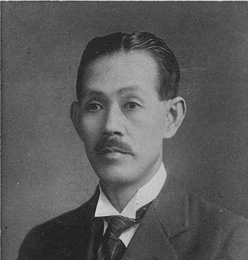 Christian Culture and the First Decade of Japan's Colonial Rule in Korea: Yoshino Sakuzō and the Korean Students in Imperial Tokyo, 1910-19