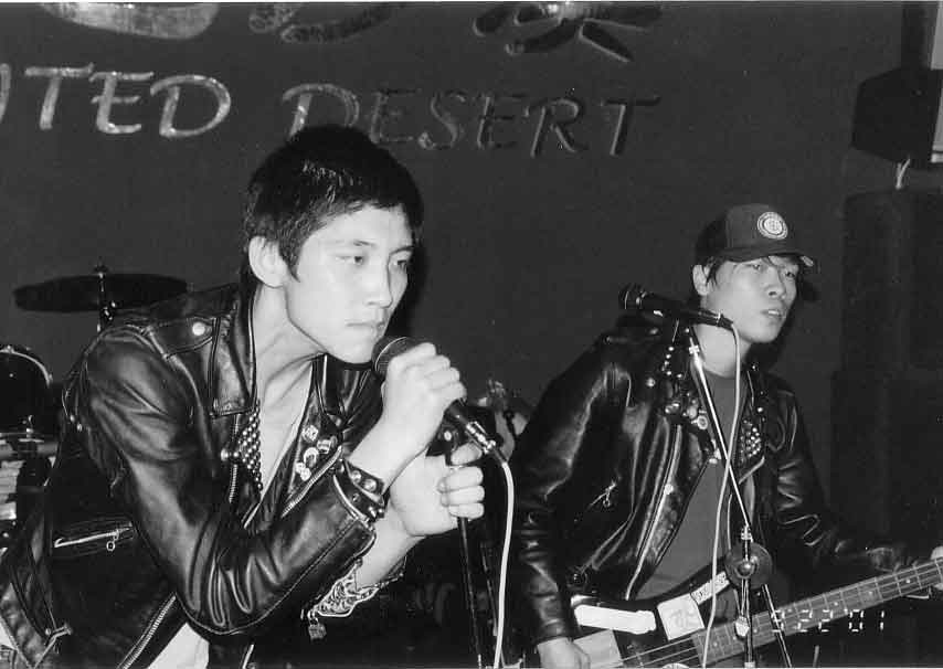 Inseparable: The Story of Chinese Punk Rock