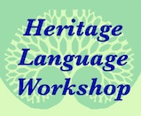Heritage Language Workshop