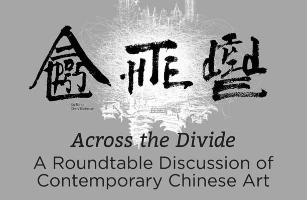 Across the Divide: A Roundtable Discussion of Contemporary Chinese Art