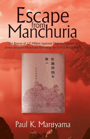 Book Talk: Escape from Manchuria