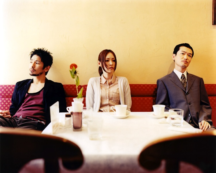 A Stranger of Mine- Contemporary Japanese Film Series