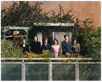 Hanging Garden- Contemporary Japanese Film Series