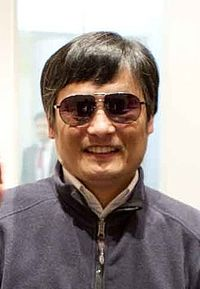 CANCELLED: Life, Liberty, and the U.S.-China Relationship with Chen Guangcheng