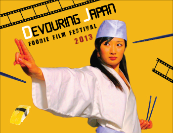 Devouring Japan Foodie Film Festival