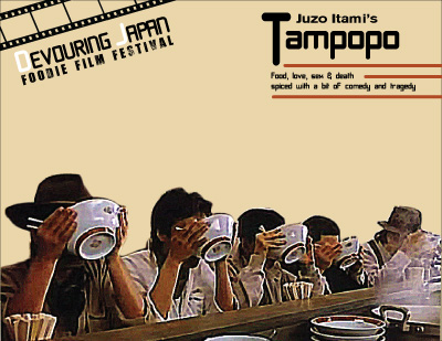 Devouring Japan Food Film Festival: Screening of Tampopo, a film by Juzo Itami