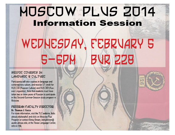 Moscow Plus 2014 Information Session