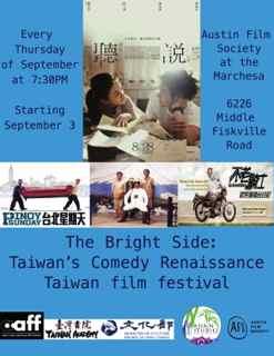 Taiwan Film Festival: The Bright Side: Taiwan's Comedy Renaissance