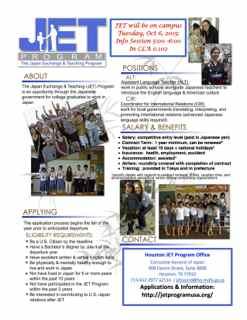 JET Program: The Japan Exchange and Teaching Program