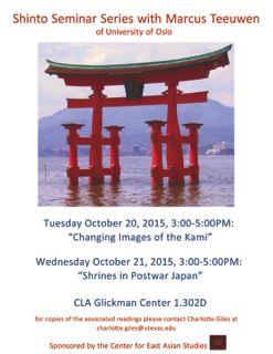 Marcus Teeuwen: Shinto Seminar Lecture 2: Shrines in Postwar Japan