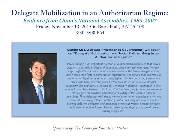 """East Asian Political Economy lecture series: Xiaobo Lu, """"Elite Mobilization and Social Policymaking in an Authoritarian Regime: Evidence from China's National Assemblies, 1983-2007"""""""