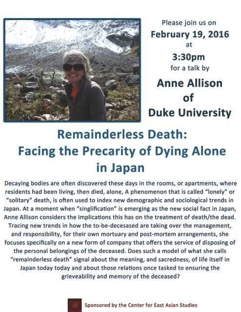 Anne Allison of Duke University: Remainderless Death: Facing the Precarity of Dying Alone in Japan