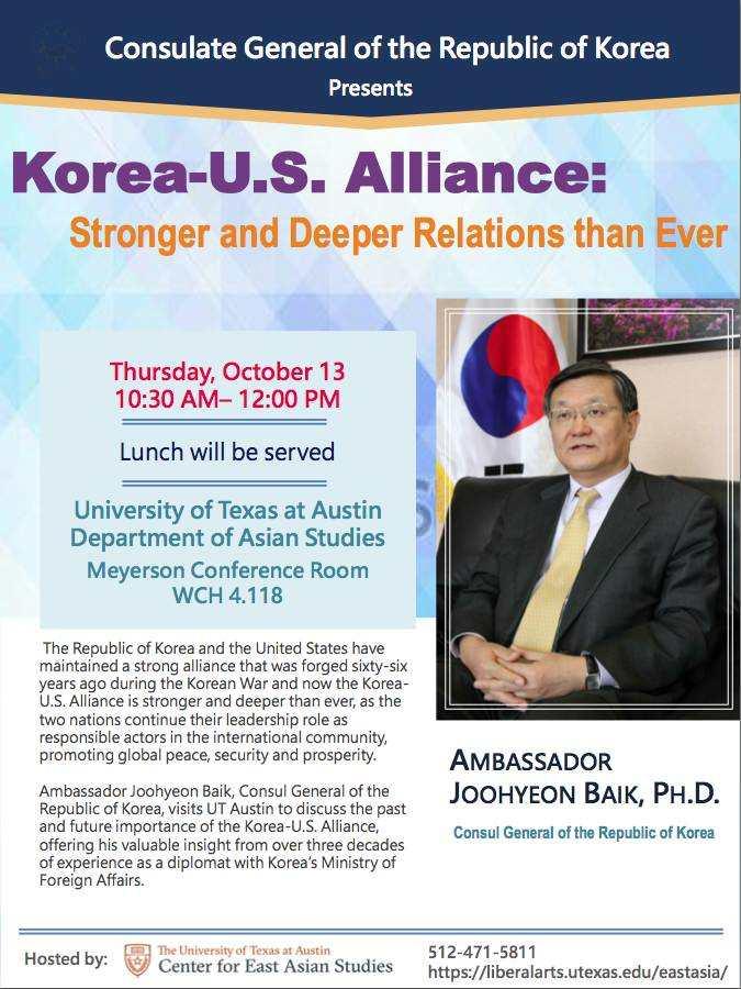 Amb Baik Lecture Poster