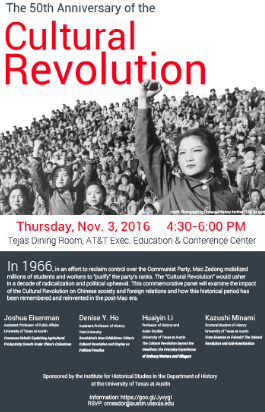 Roundtable on the 50th Anniversary of the Cultural Revolution.