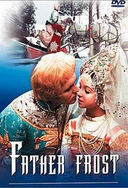 Father Frost DVD Cover
