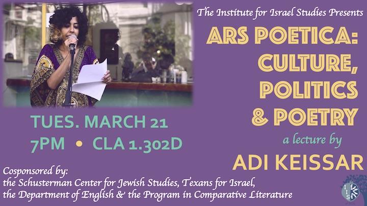 Adi Keissar Lecture: