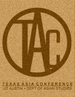 Texas Asia Conference 2017: The New Normal