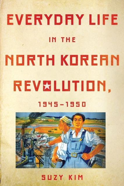 North Korea:  Beyond Fake News