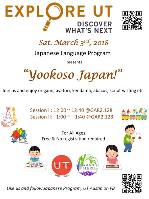 Explore UT - Japanese Language Program Presents