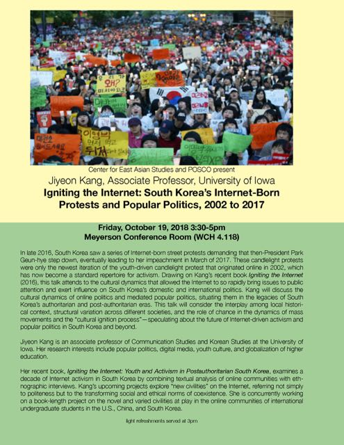 Igniting the Internet: South Korea's Internet-Born Protests and Popular Politics, 2002 to 2017