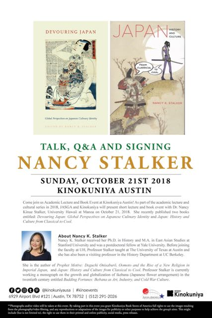 Former Professor Nancy Stalker's Book Signing