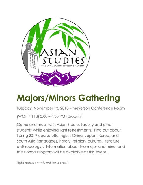 Asian Studies Majors/Minors Gathering (drop-in)
