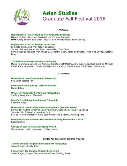 Graduate Fall Festival 2018
