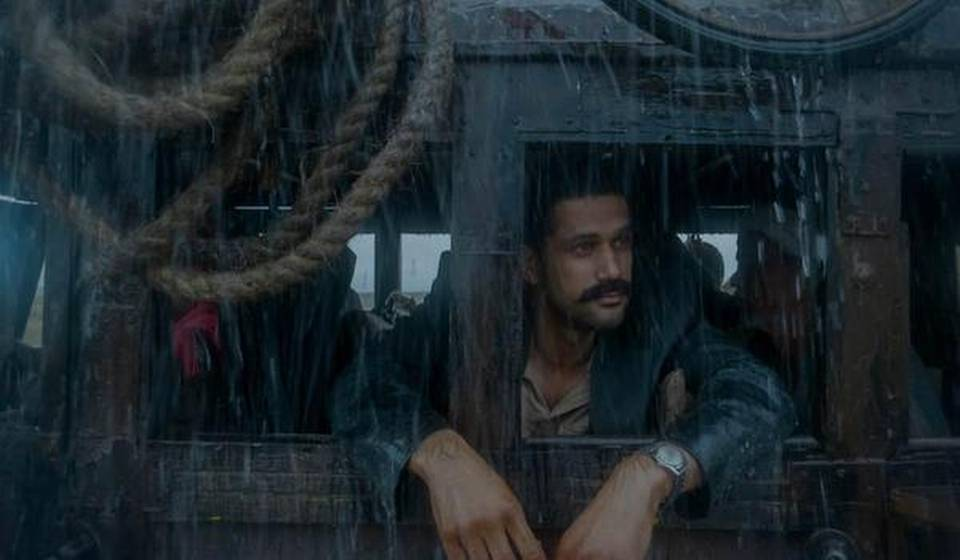 Film Screening: Tumbbad