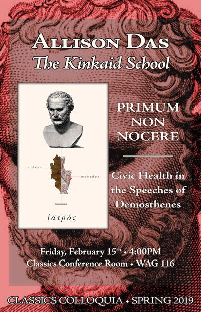 Allison Das, The Kinkaid School: