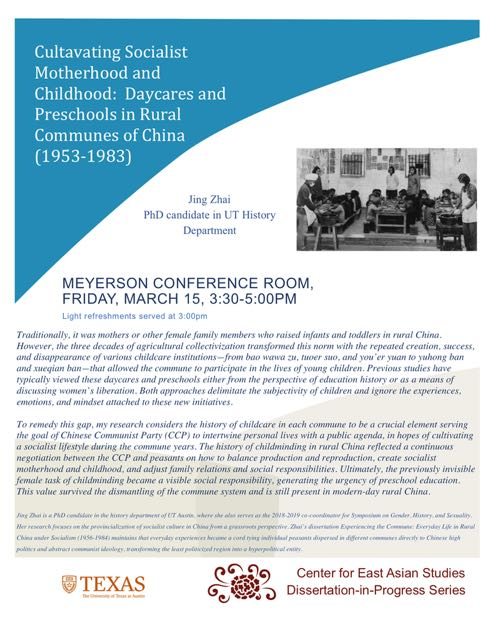 Cultivating Socialist Motherhood and Childhood: Daycares and Preschools in Rural Communes of China (1953-1983)