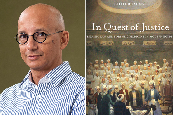 Prof. Fahmy, and book jacket