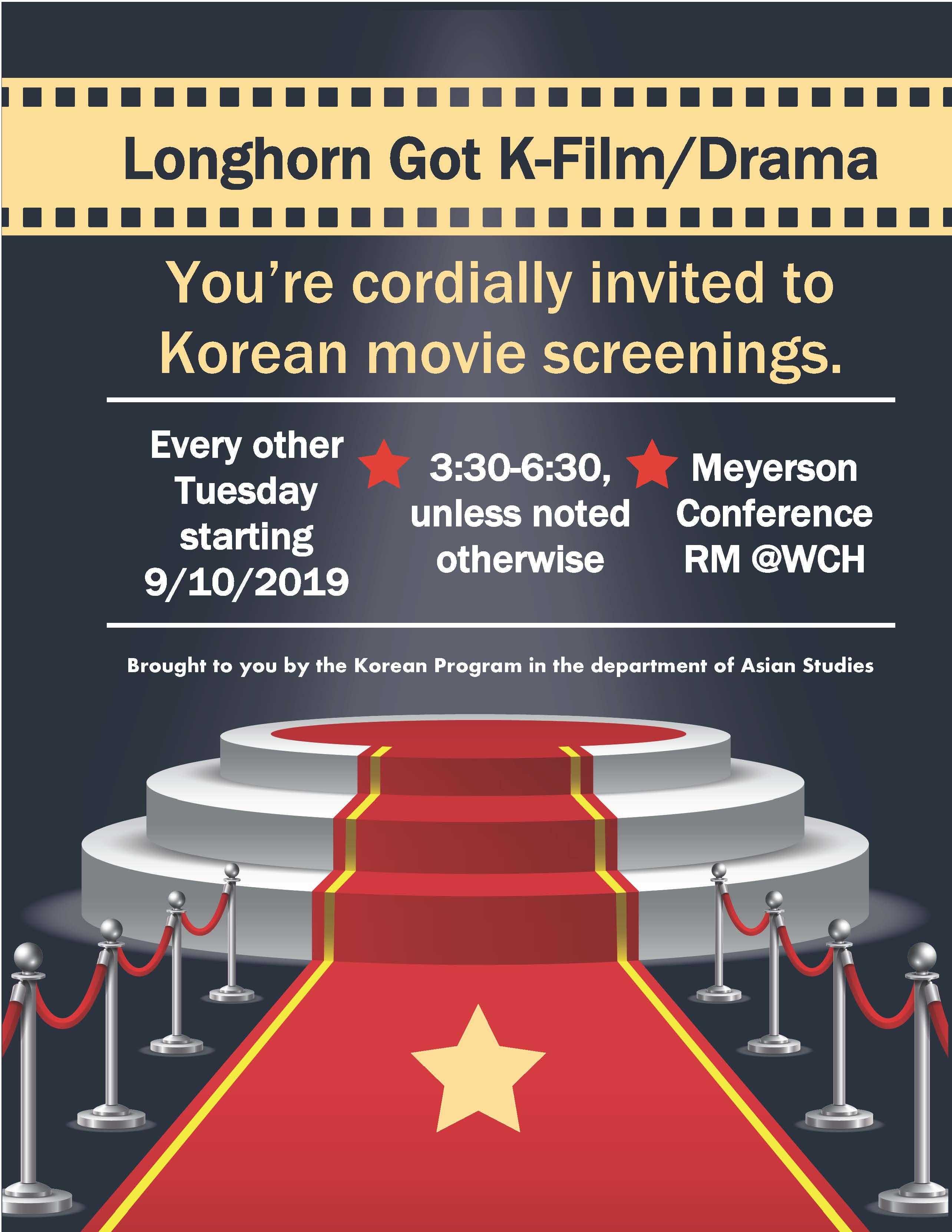 Longhorn Got K-Film/Drama