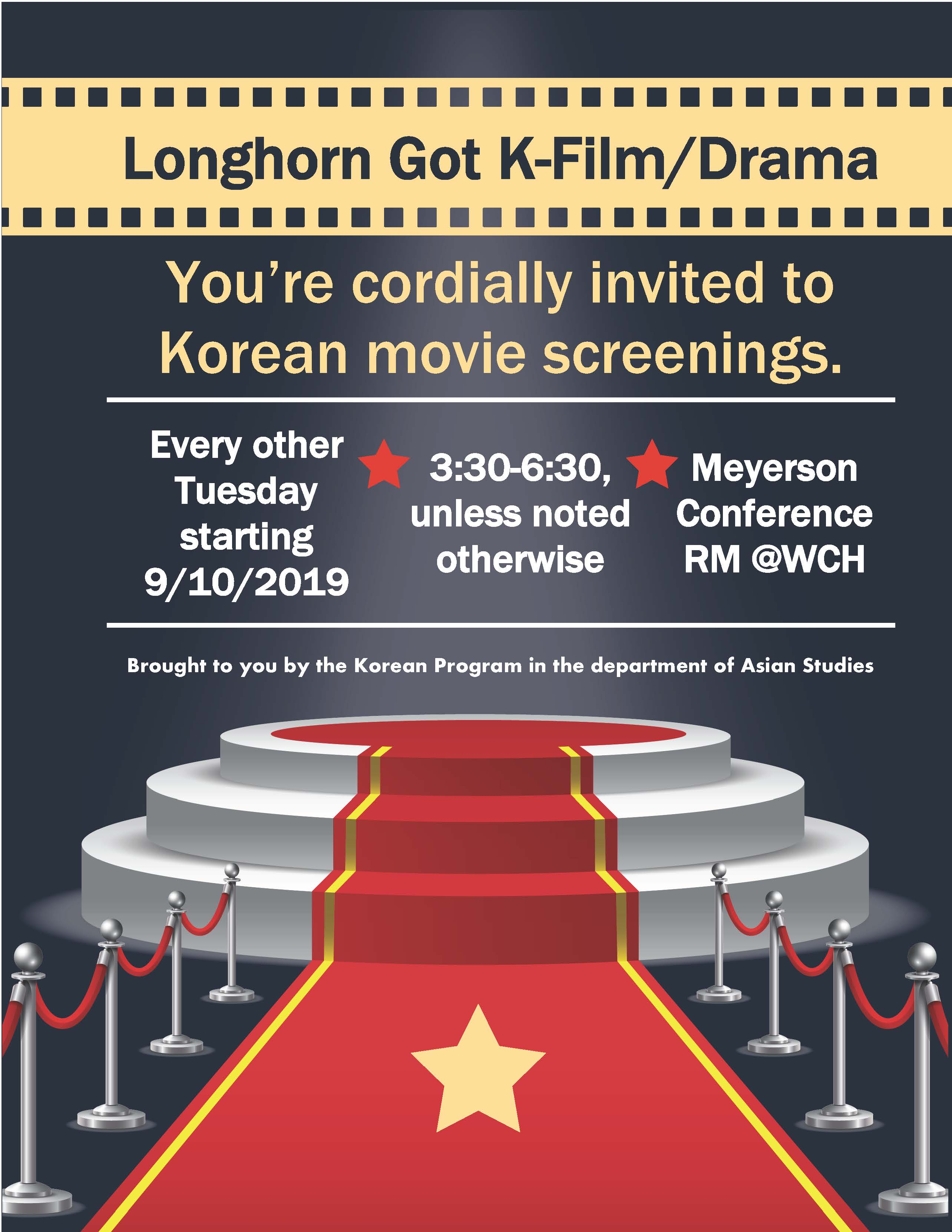 Longhorn Got K-Film/Drama