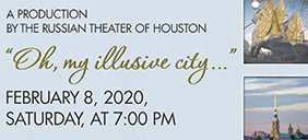 Concert: Oh My Illusive City