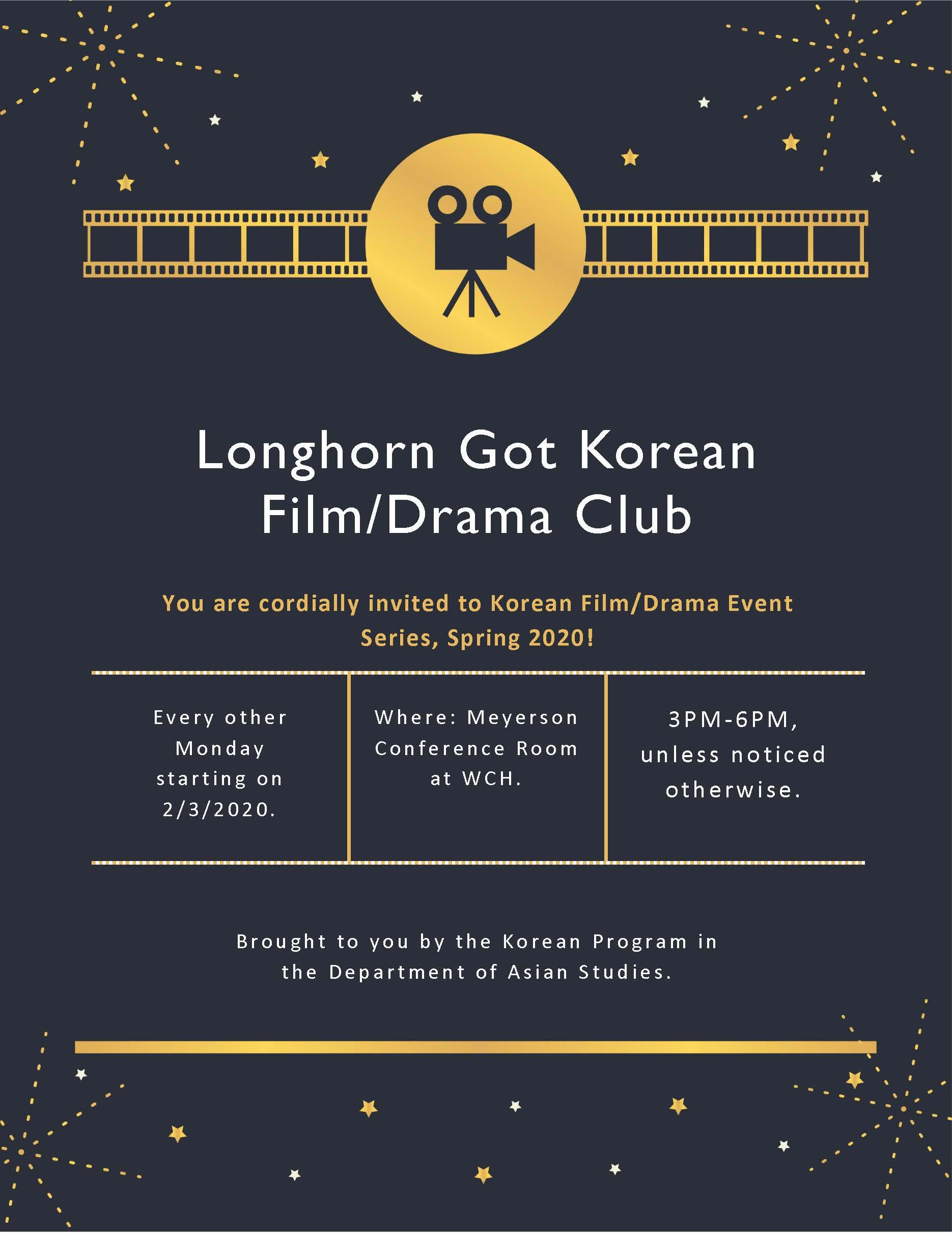 Longhorn Got Korean Film/Drama Club