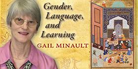 Gail Minault