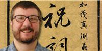 Prof. John Traphagan elected Secretary General of the Japan Anthropology Workshop