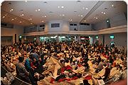 Japan Earthquake Relief