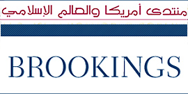 Historian invited to U.S.-Islamic World Forum