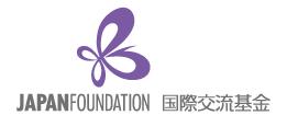 Japanese Language Program Receives External Funding