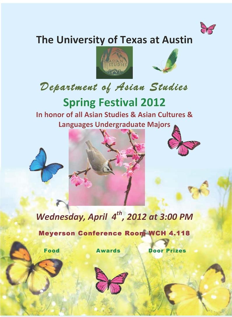 Undergraduate Spring Festival 2012