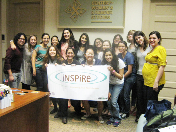 The Inspire Women's Leadership Program at CWGS is now accepting applications for our 2013 fall cohort.