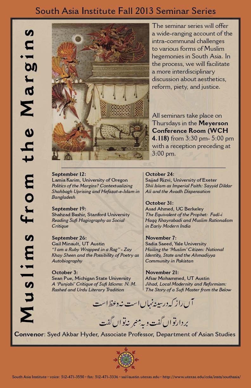Fall 2013 Seminar Series