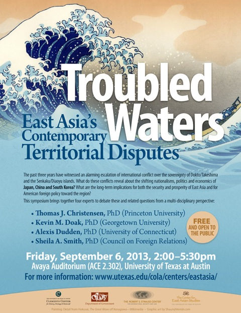 Troubled Waters: East Asia's Contemporary Territorial Disputes Symposium